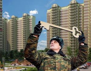 Планирутся со временем принятие новых программ по обеспечению военнослужащих жильем