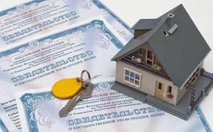 Порядок регистрации разных видов недвижимости в РФ