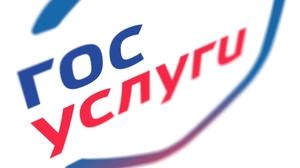 Регистрация недвижимости - особенности российского законодательства
