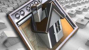 Изменение в регистрации недвижимости - закон 2018 года