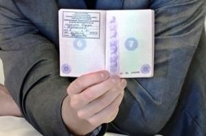 Какие документы нужно в фмс для временной регистрации чтобы зарегистрировать гражданина турции
