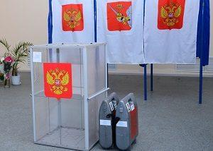 Участок для голосования