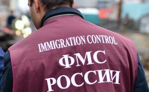 Миграционная служба РФ поможет получить регистрацию