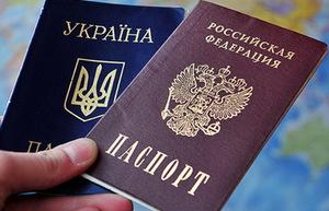 Кому нужна регистрация в РФ - иностранцы и не только