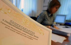 Для регистрации собственности понадобится кадастровый паспорт и паспорт БТИ