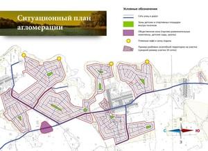 Ситуационный план земельного участка - пример