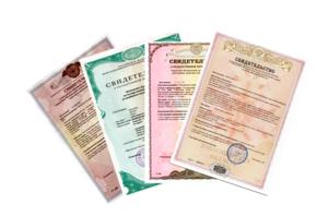 Право устонавляющие документы на здания
