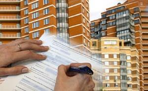 Как оплатить налоги на квартиру