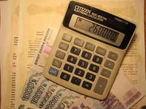 По каким причинам не приходят налоги на квартиру