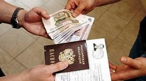 Регистрация иностранца у себя дома - как это сделать?