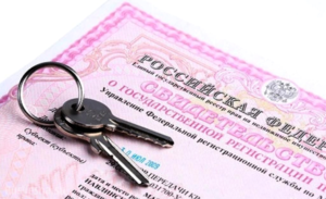Изображение - Как восстановить утерянный ордер на квартиру zhile