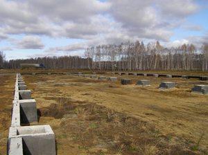 Правовой режим земель промышленности