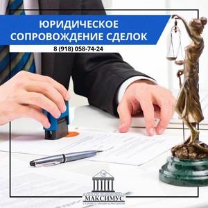 Изображение - Юридическое сопровождение сделок с недвижимостью pravila_oformleniya_sdelok