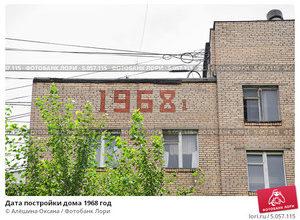 Как узнать год постройки дома по адресу