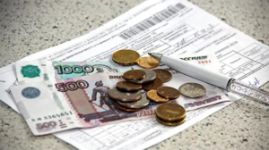 Как сократить расходы на оплату коммунальных услуг