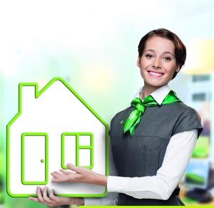 Сбербанк: условия ипотечного кредитования