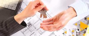 Переуступка прав на собственность