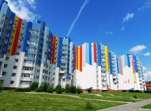 Каковы прогнозы на цены на недвижимость