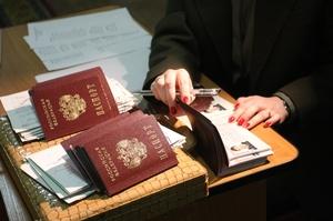 Где в городе найти паспортный стол