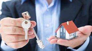 Специалисты в области недвижимости