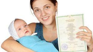 Какие документы нужны для прописки ребенка в квартире