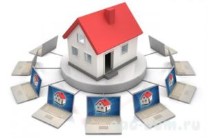 ЕГРН -единый государственный реестр недвижимости