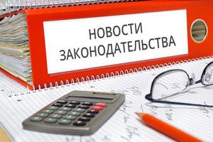 Как проводится регистрация недвижимости