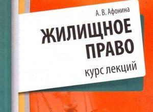 Рекомендуемые к прочтению книги