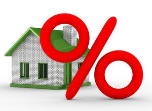 Оформляем возврат процентов ипотеки