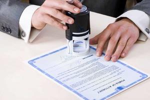 Передаточный акт к договору купли-продажи недвижимости