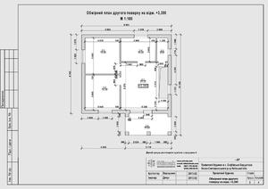 План квартиры в многоэтажном доме