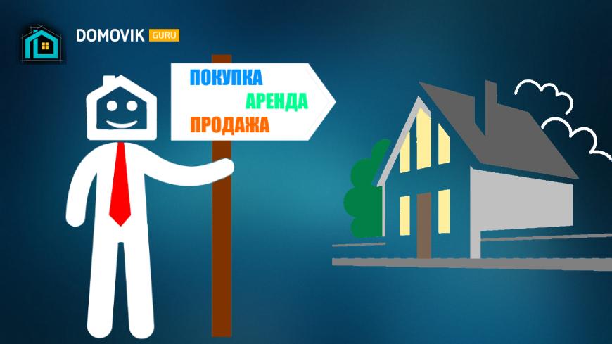 Как быстро заработать капитал в Москве