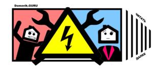 Отключение электричества - комиксы домовик.гуру