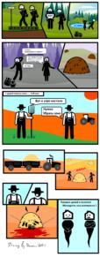 Отдых на природе - комиксы о недвижимости