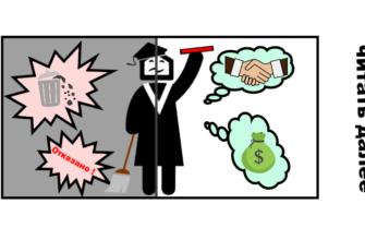 Трудоустройство после ВУЗа - комиксы о недвижимости