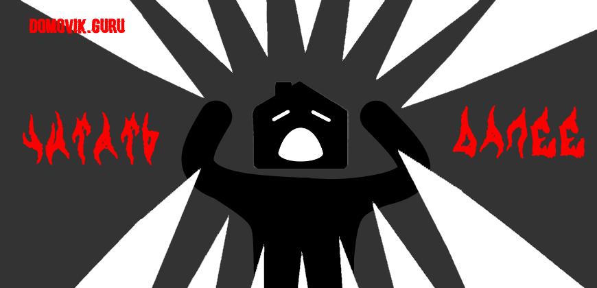 комиксы ужасов сайт Domovik.Guru