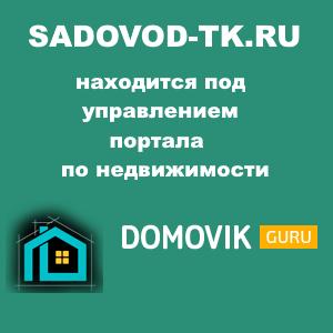 баннер квадрат sadovod-tk.ru