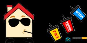 Коммуникации жилого дома