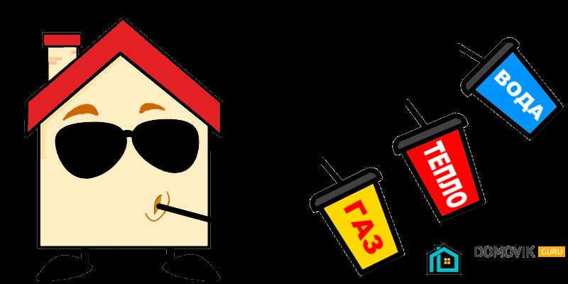 Монтаж коробки жилого дома и отопления