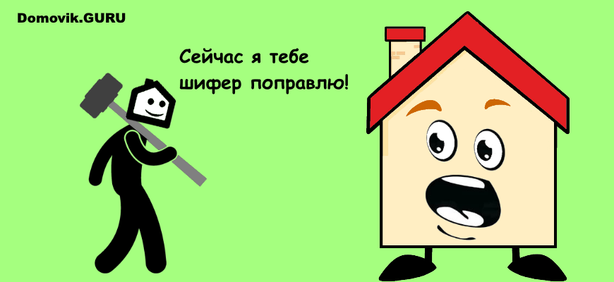 Строительство дома ТЕСТ
