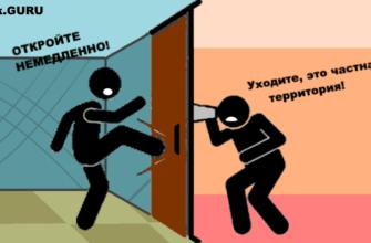 Как выгодно арендовать квартиру