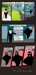 Встреча комикс