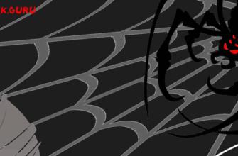 Укус паука комикс