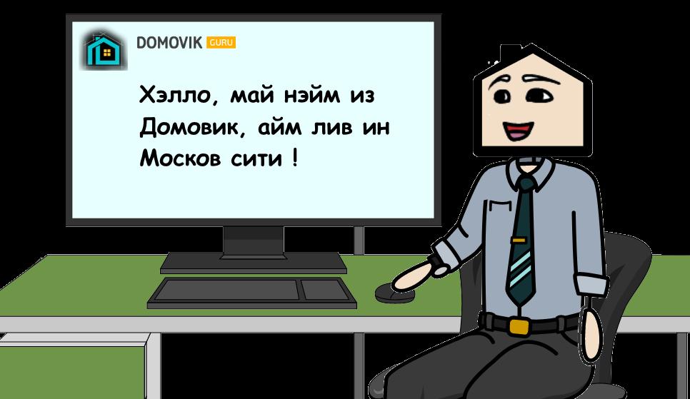 Знаешь английский язык? Узнай, как на нем заработать