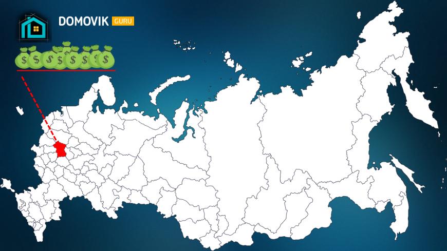 Почему Москва такая богатая? Может ли Россия стать такой же?