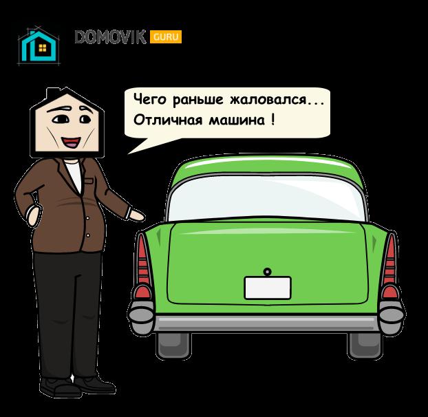 Купила шубу вместо квартиры в Москве