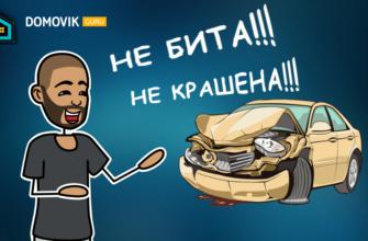 Как зарабатывать на продаже автомобилей? Реальная история из Приморского края