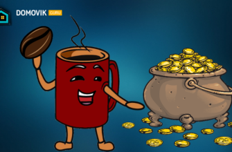 Сколько зарабатывает кофе