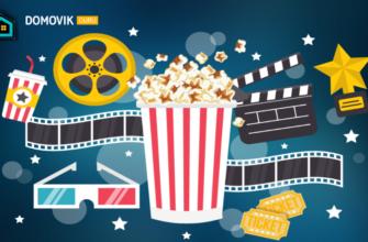 Почему товары в кинотеатрах такие дорогие