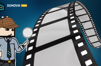 Как стать кинокритиком